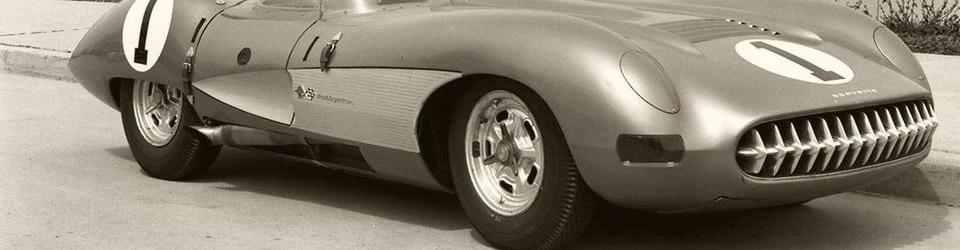 ралли на классических автомобилях
