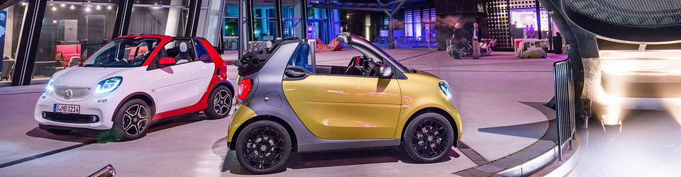 Smart ForTwo 2016-2017
