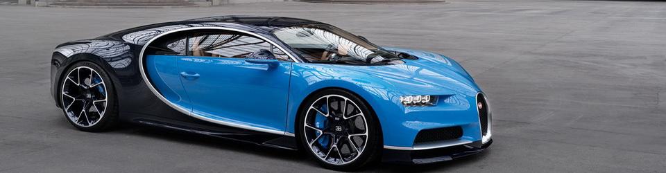 Bugatti Chiron 2016-2017
