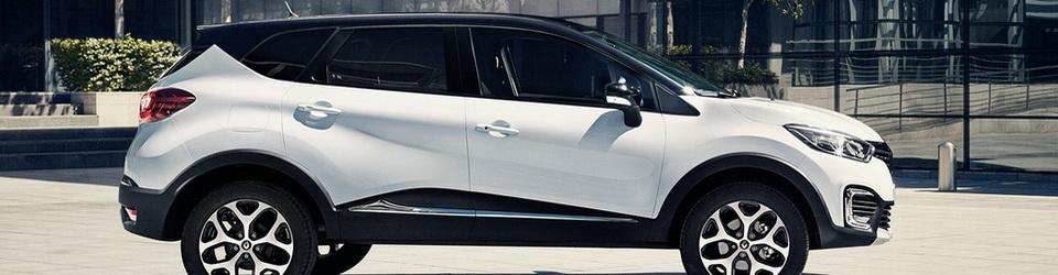 Технические характеристики Renault Kaptur