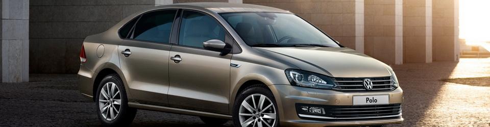 3d4c15930b9df Технические характеристики Volkswagen Polo седан - расход топлива ...