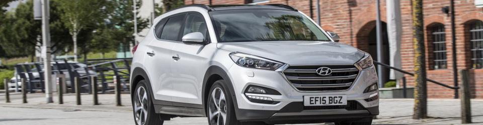 Цвета кузова Hyundai Tucson 2016-2017