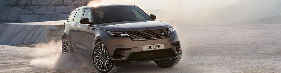 Range Rover Velar 2017-2018