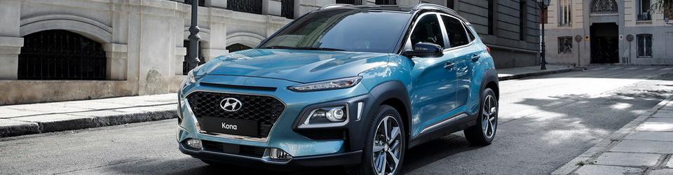 Hyundai Kona 2017-2018