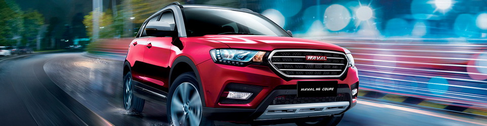Haval H6 Coupe 2018-2019