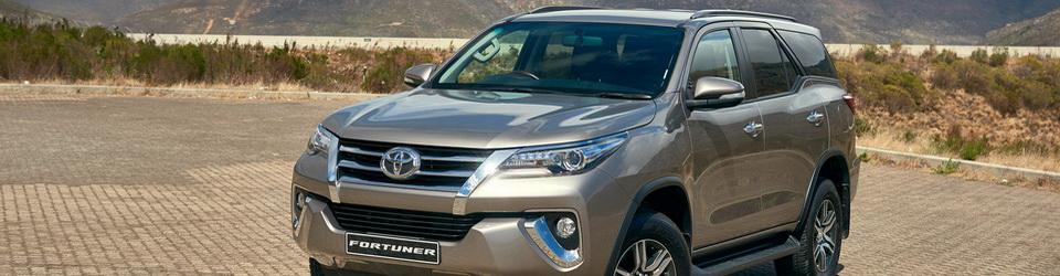 Комплектации и цены Toyota Fortuner 2017-2018