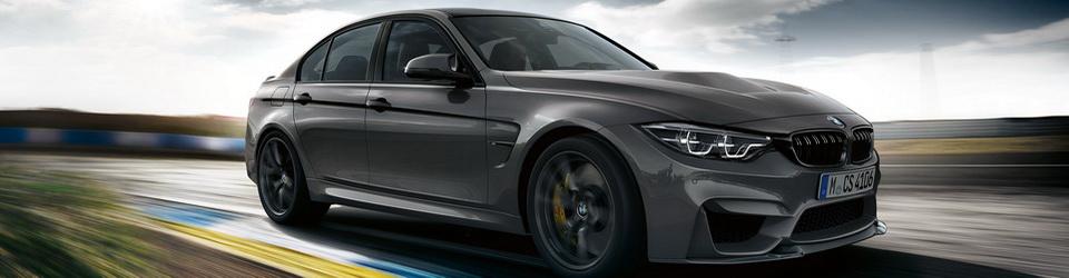 BMW M3 CS 2018-2019