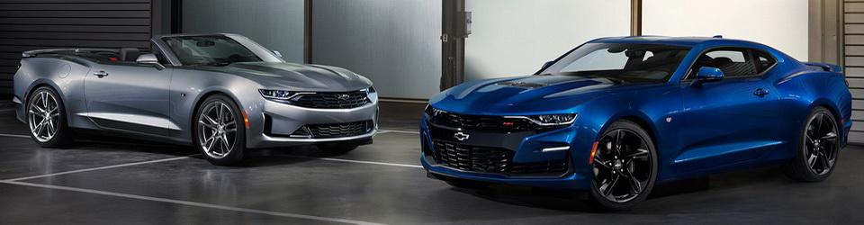 Chevrolet Camaro 2018-2019