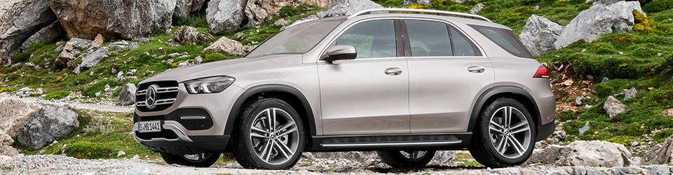 Mercedes GLE 2019-2020