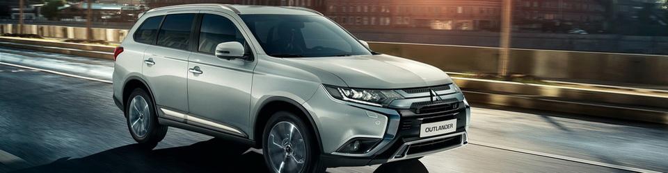 Mitsubishi Outlander 2019-2020