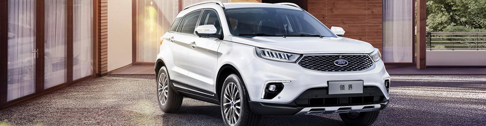 Ford Territory 2019-2020