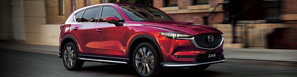 Mazda CX-5 2019-2020