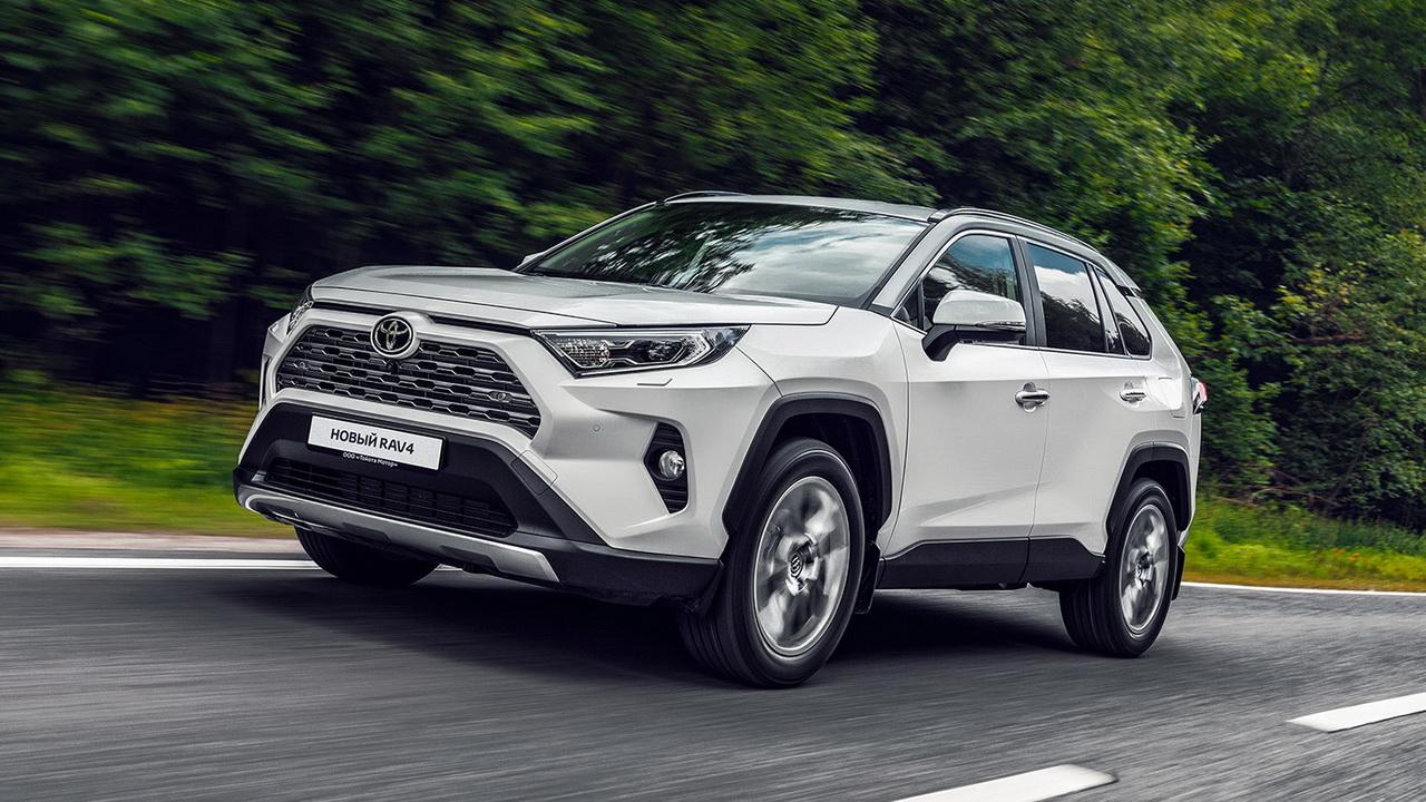 Тойота Рав 4 2019 года, начало продаж в России и комплектации