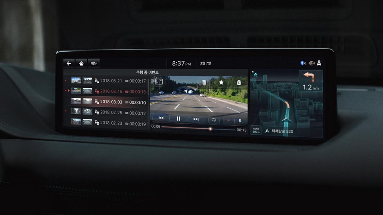 Экран мультимедиа-системы