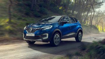 Кроссовер Renault Kaptur 2020: все цены и комплектации для России