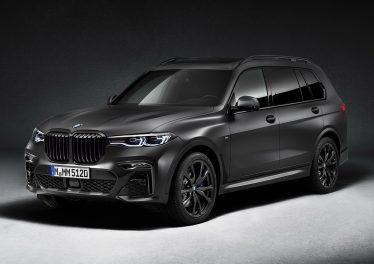 BMW X7 Dark Shadow Edition 2021: специальное издание БМВ Х7 с темным декором