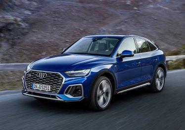 Audi Q5 Sportback 2021: новый кросс-купе Ауди