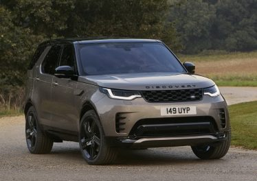Land Rover Discovery 2021: рестайлинг модели пятого поколения
