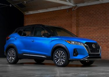 Nissan Kicks 2021: рестайлинг паркетника Ниссан Кикс