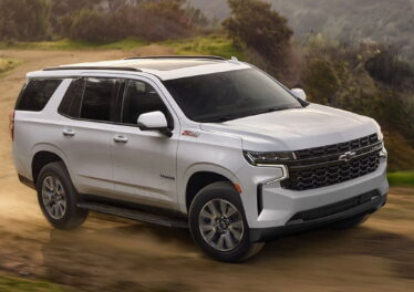 Chevrolet Tahoe 2021 в России: цена и комплектация модели