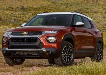 Кроссовер Chevrolet Trailblazer 2021: цены и комплектации в России
