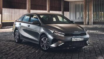 Kia Cerato 2021: комплектации и цены в России
