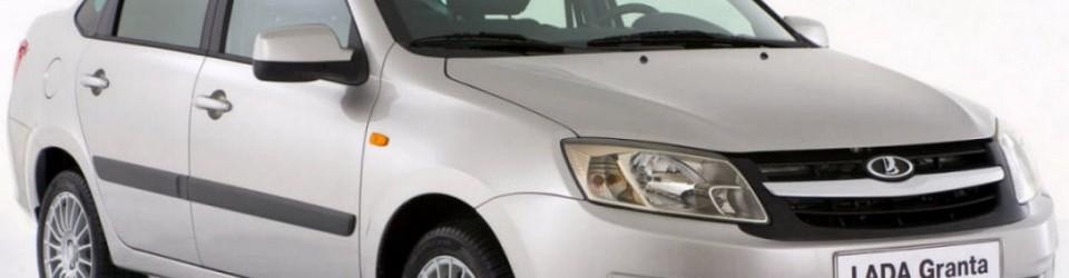Автомобили ваз гранда техническая характеристика.