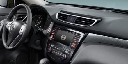 Новый Nissan X-Trail 2014 — олицетворение изменившейся концепции компании