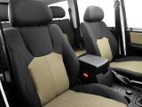 Передние сиденья в комбинированной отделке