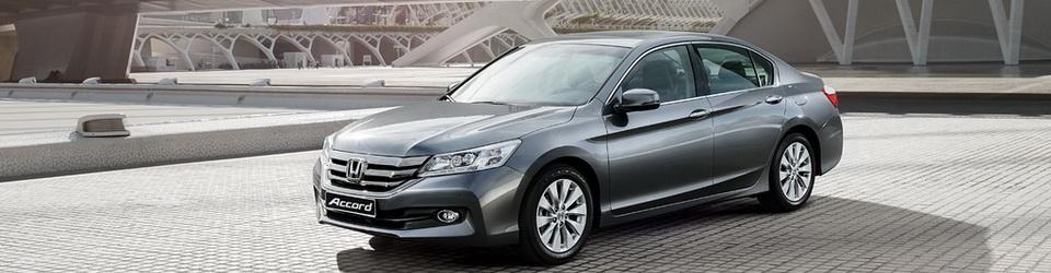 Хонда Аккорд 2015-2016