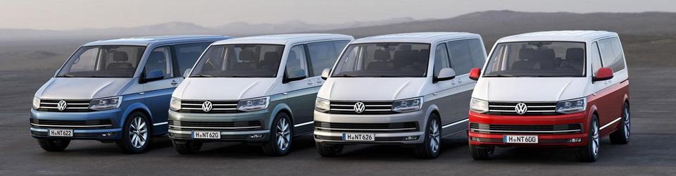 Volkswagen Transporter T6 2015-2016