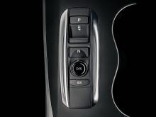 Блок кнопок для переключения передач новой 9-ступенчатой АКПП