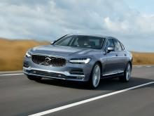 Новый Volvo S90 2016-2017 фото