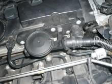 Клапан PCV на автомобиле Volkswagen