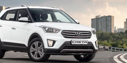 Hyundai Creta 2016-2017