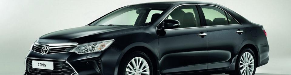 Цвета кузова Тойота Камри
