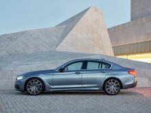 Спортивный профиль BMW 5 серии 2017-2018