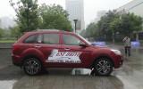Новый Lifan X60 в профиль