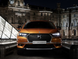 DS 7 Crossback фото вид спереди