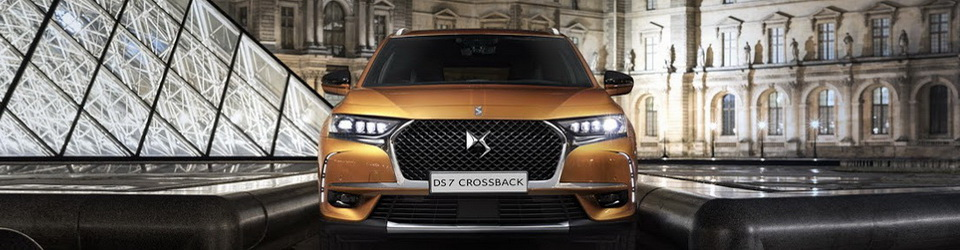 DS 7 Crossback 2017-2018