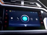 8-дюймовый экран мультимедийной системы