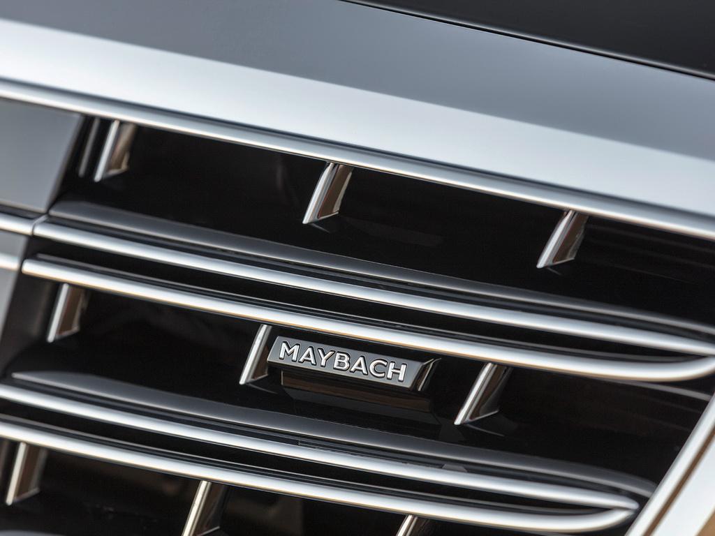 Мерседес Maybach S-Класс 2020 X222 купить в Москве - цены