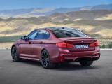 BMW M5 First Edition кормовая часть кузова