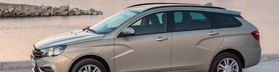 Цвета кузова Lada Vesta SW универсал