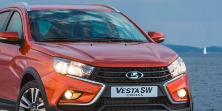Цвета кузова универсала Lada Vesta SW Cross