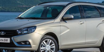 Комплектации и цены универсала Lada Vesta SW
