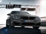 Фото BMW M3 CS передняя часть кузова
