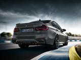 Фото BMW M3 CS дизайн кормы