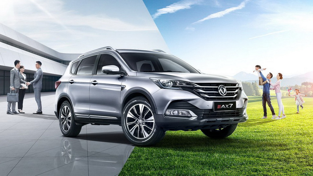 dongfeng-ax7-2018-1