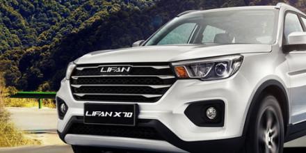 Lifan X70 2018-2019